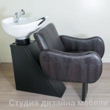 Мойка для парикмахерской купить (Киев)