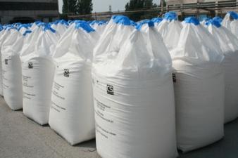 Купити сировину для хімічної промисловості