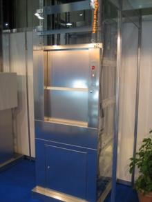 В продаже малые грузовые лифты, купить на monitorukraina.ub.ua