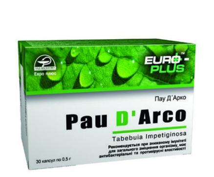 «Пау Д'Арко» - джерело вітамінів для вашого організму