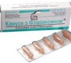 Свечи с флараксином, цена - 41.00 грн. (10 шт./уп.)