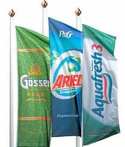 Купить флаги фирменные