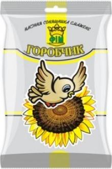 Купити насіння соняшнику оптом (Україна) - тільки натуральний продукт