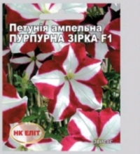 Бумажный пакет для семян в Украине