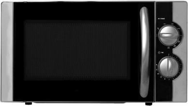 Продается печь микроволновая, цена 1779.00 грн (Николаев, Херсон)