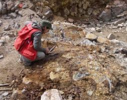 Геология и разведка месторождений полезных ископаемых - ООО «ГЕО-КРАТОН»