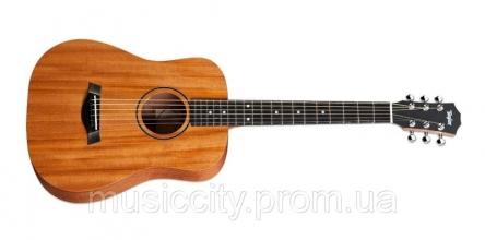 Потрібна акустична гітара? Купити її можна тут!