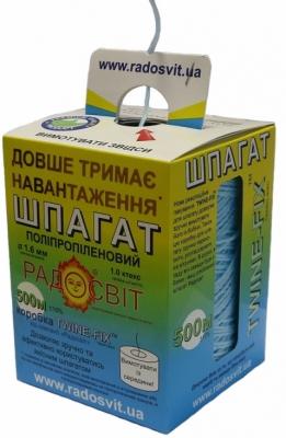 Шпагат для підв'язки рослин всього за 98.53 грн