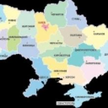 Реклама в региональной прессе — заказать на a-and-p.ub.ua
