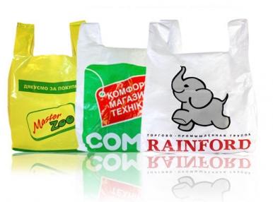 Производство пакетов с логотипом в Украине