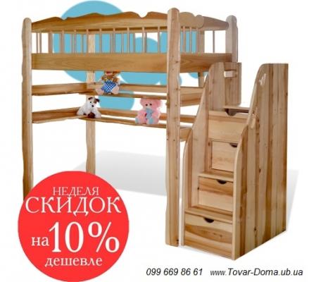 Економія на дитячому ліжечку 850 грн