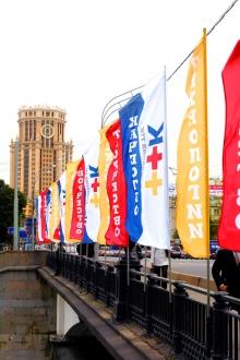 Купить качественные уличные флаги