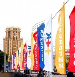 Замовити прапор вуличний