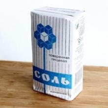 Купить соль нейодированную, цена выгодная — опт (Львов)