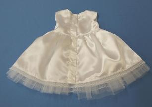 Купити хрестильний набір для дівчаток оптом чи вроздріб (Хмельницький) f944405682fe1