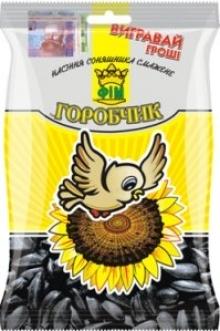 Купить семечки оптом от производителя на gorobchyk.ub.ua