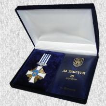 Купити нагороди на замовлення, ціна вигідна (Тернопіль)