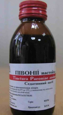 В продаже настойка пиона, купить на biolikoao.ub.ua