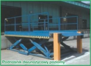 Продається підйомник, купити на monitorukraina.ub.ua