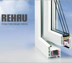 Металопластикові вікна (Харків) - купити недорого