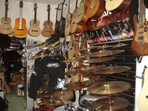 Продажа музыкальных инструментов: большой выбор, низкие цены!