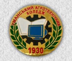 Купити значки - недорого (Київ)