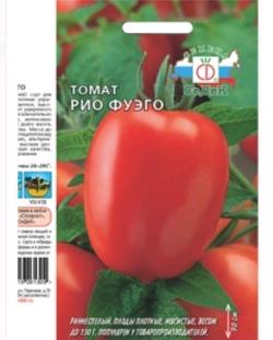 Промо упаковка для насіння від «Флора Прес»
