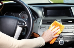 В продаже автокосметика для автомобиля - широкий выбор