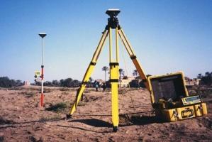 Геологічні вишукування для будівництва