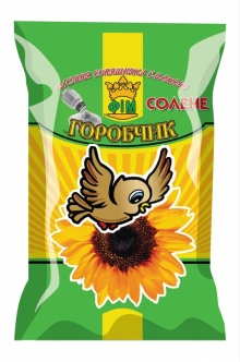 Продаются семечки оптом, купить на gorobchyk.ub.ua