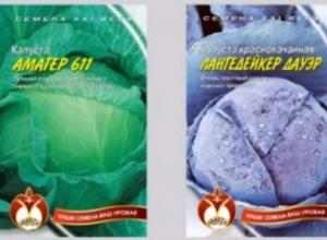 Виготовляємо фасувальні пакети (ціна - доступна)