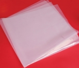 Увага! Пакети пакувальні прозорі - висока якість