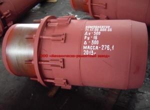 Купити компенсатор сальниковий односторонній Ду500 Ру16