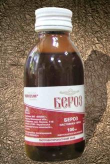 Купить настойку «Бероз» - средство от язвы желудка