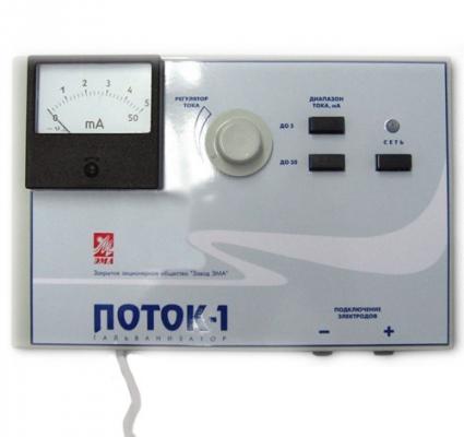 Купить аппарат «Поток-1», цена от 2950 грн