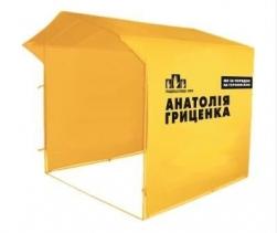 Агитационные палатки без посредников