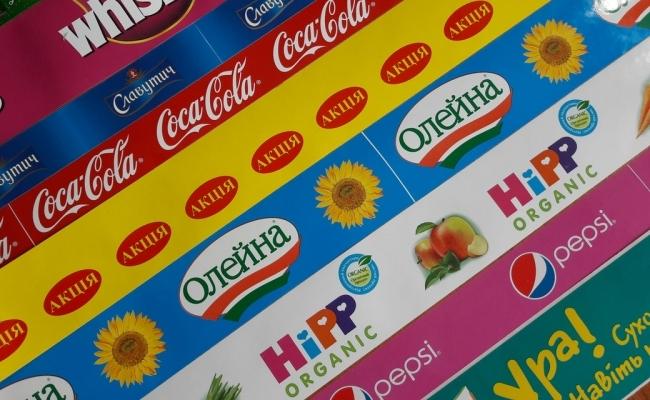 Виробництво наклейок, стікерів і бренд-скотчу в Україні