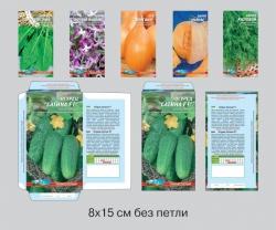 Предлагаем заказать бумажный пакет для семян оптом