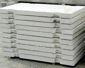 Купить дорожные плиты, цена договорная