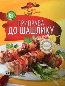 В продаже приправа к шашлыку, купить на unapak.ub.ua