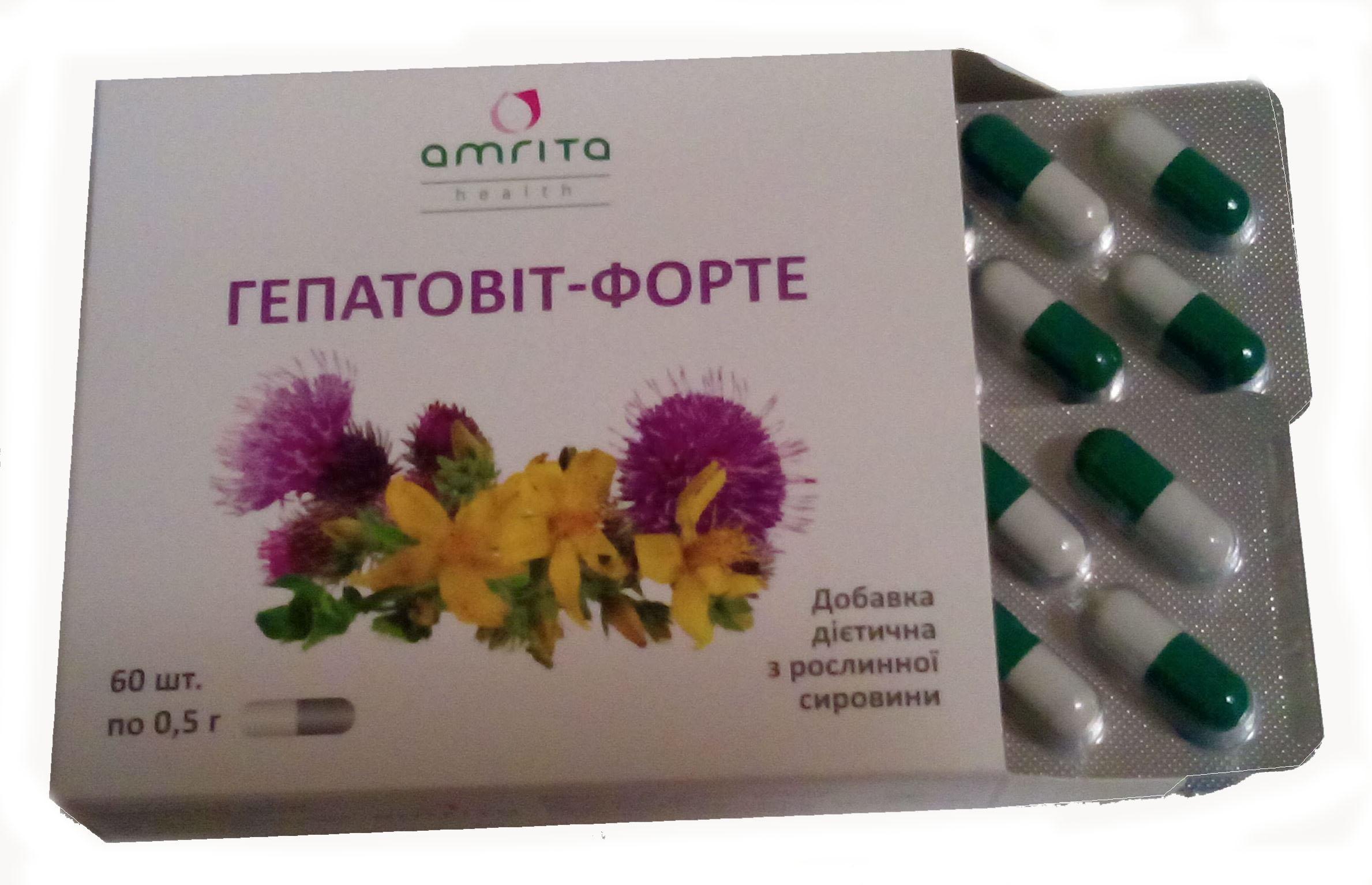 Препарати для відновлення печінки купити онлайн