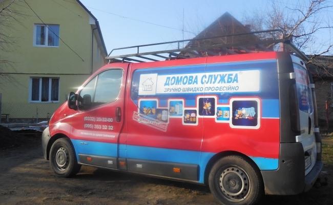 «Под ключ» реклама на маршрутках в Днепропетровске: недорого, но всегда качественно!