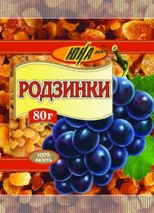 Заказать изюм, цена доступная (Ужгород, Чернигов)