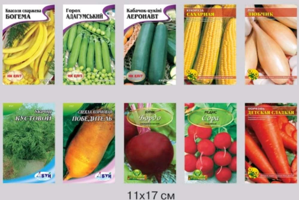 Друк паперових пакетів для насіння. Доступна ціна