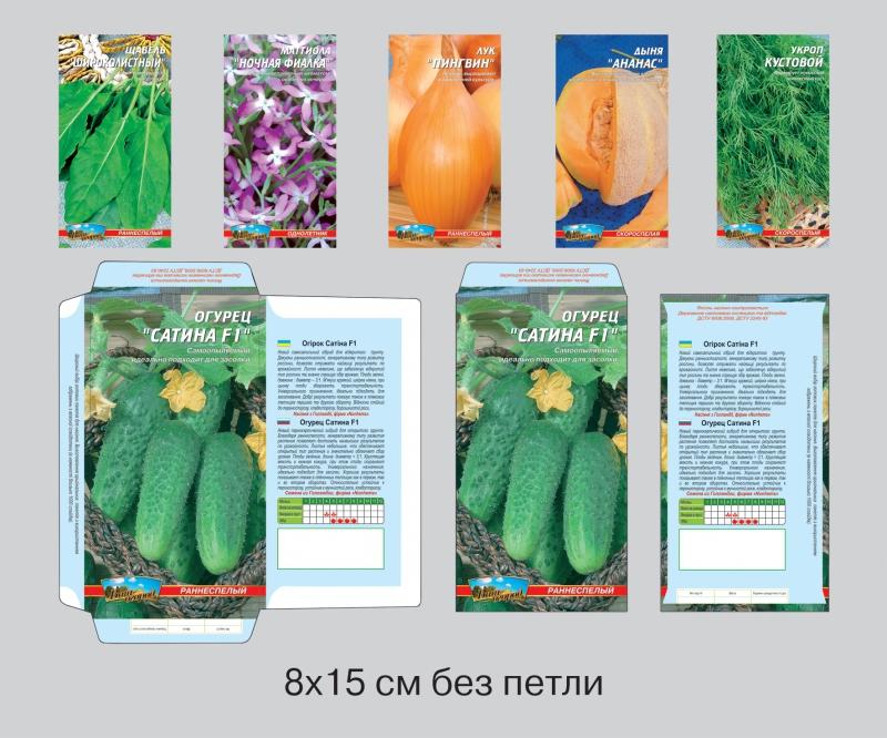 Пакети для насіння друк і склейка замовити онлайн