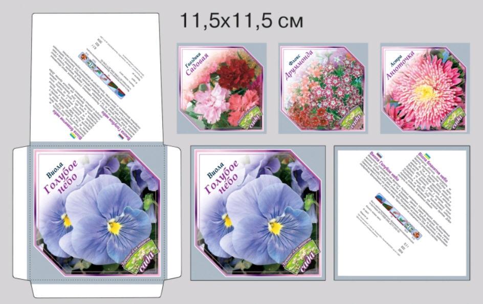 Картонные упаковки для семян купить онлайн