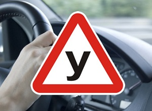 Водійські курси (Луцьк) - доступне навчання для водіїв