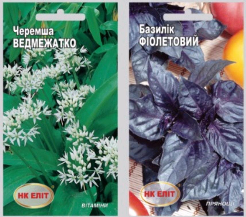 Упаковка насіння купити оптом