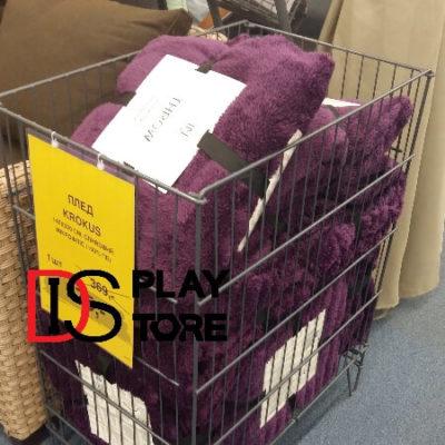 Кошики для розпродажів - купити з доставкою по Україні