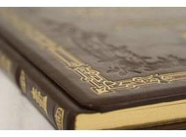 Заказывайте ремонт книг в Киеве недорого